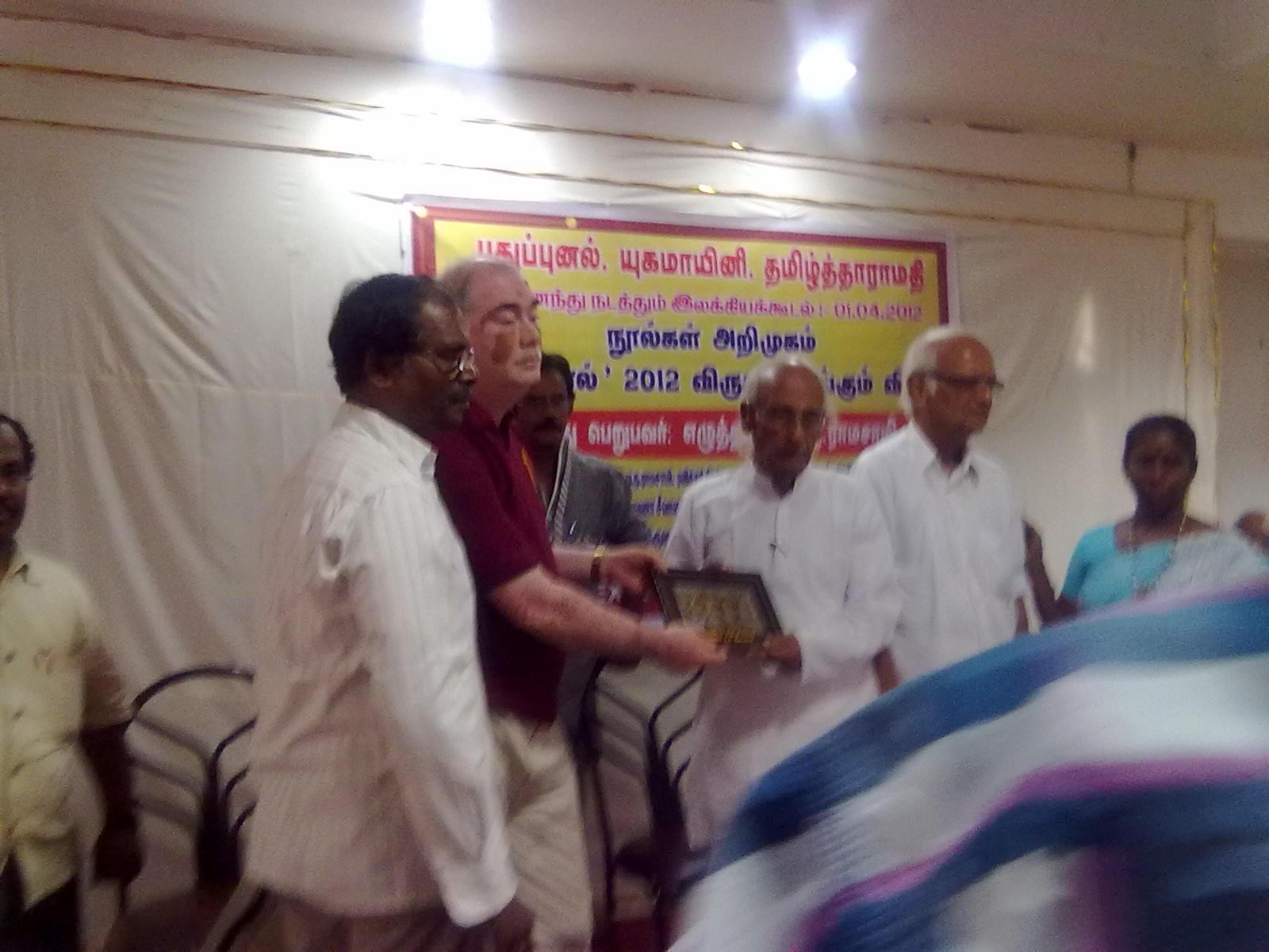 புதுப்புனல் விருது 2012 ஏற்புரை – நானும் என் ஸ்குரூ டிரைவரும்