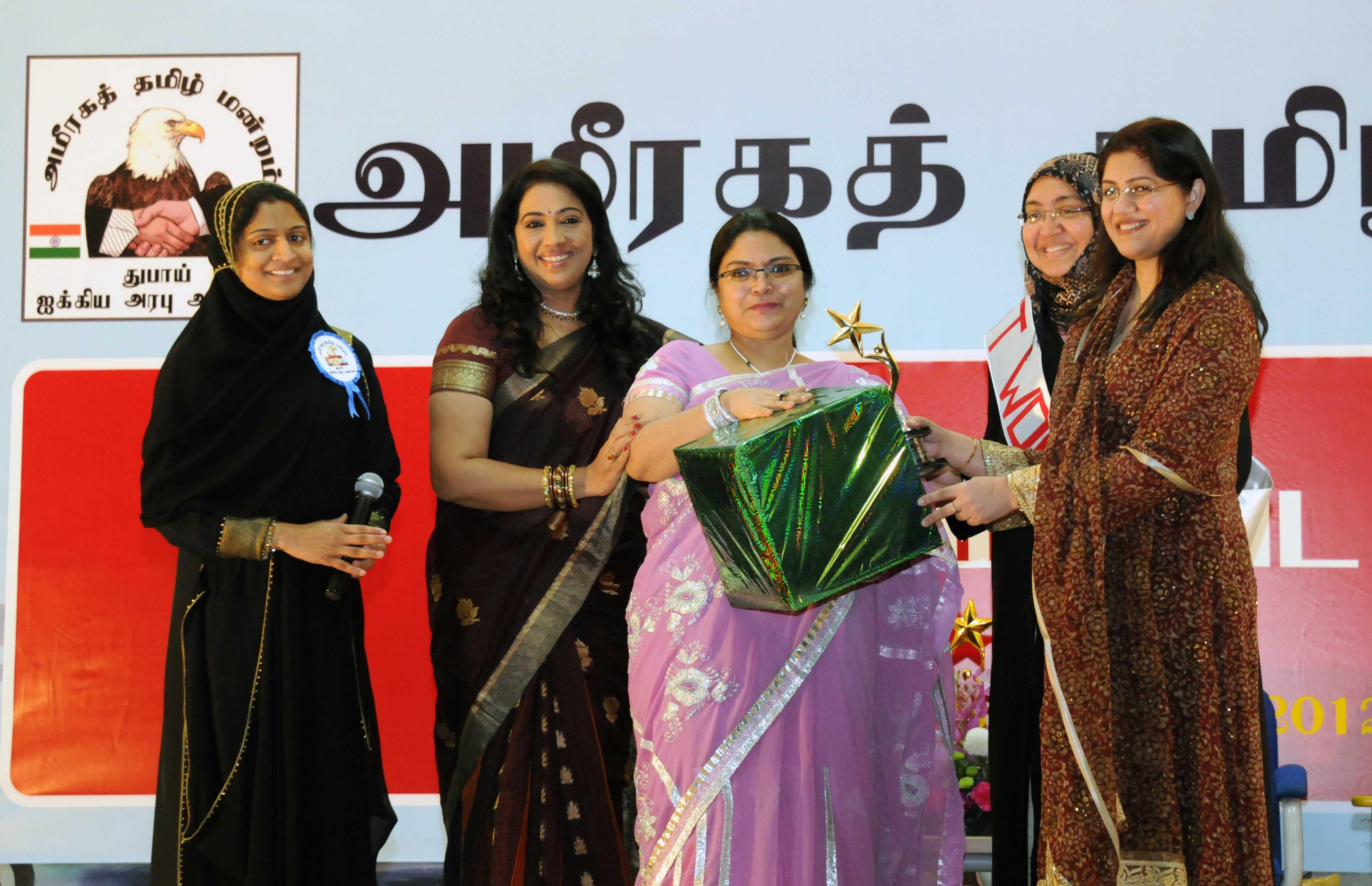 'கனவு மெய்ப்பட வேண்டும்' – துபாய் 'அமீரகத் தமிழ் மன்றத்தின்' பெண்கள் விழா