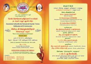 Invitation Tamouls Asso 2013-mail