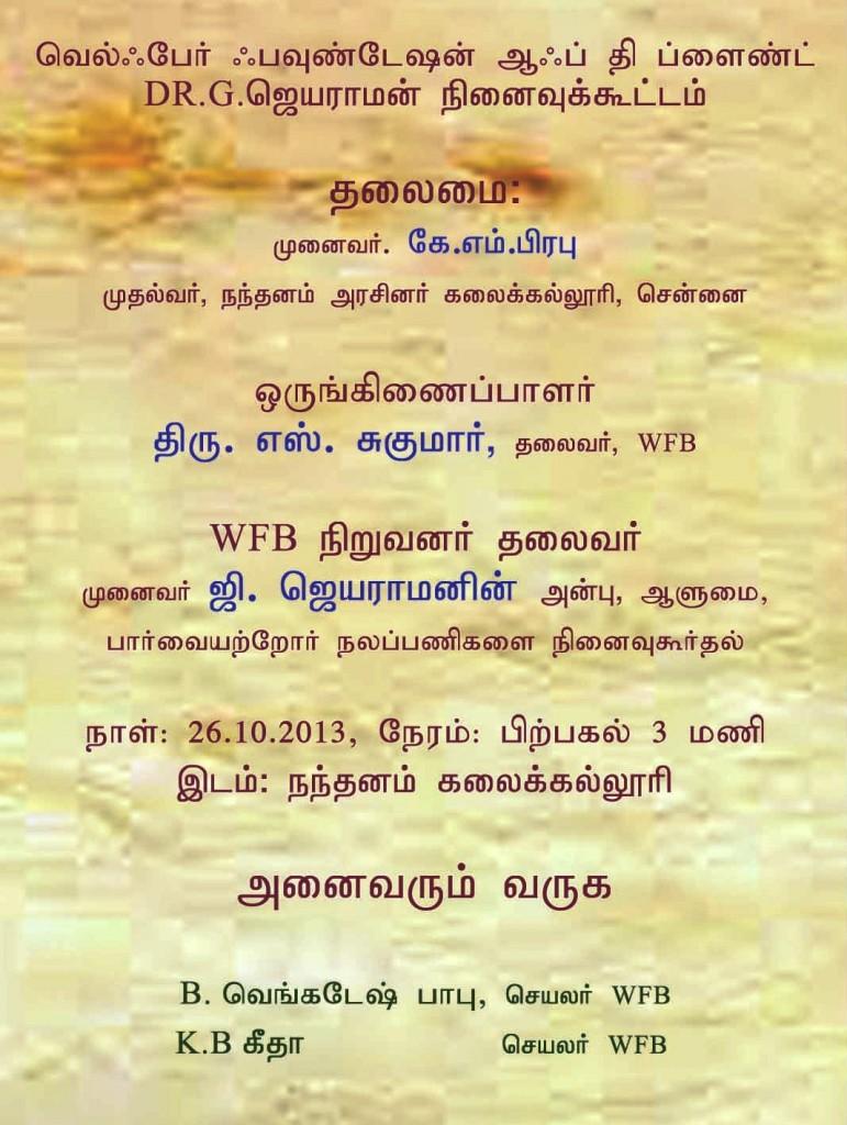 invitation 1 copy