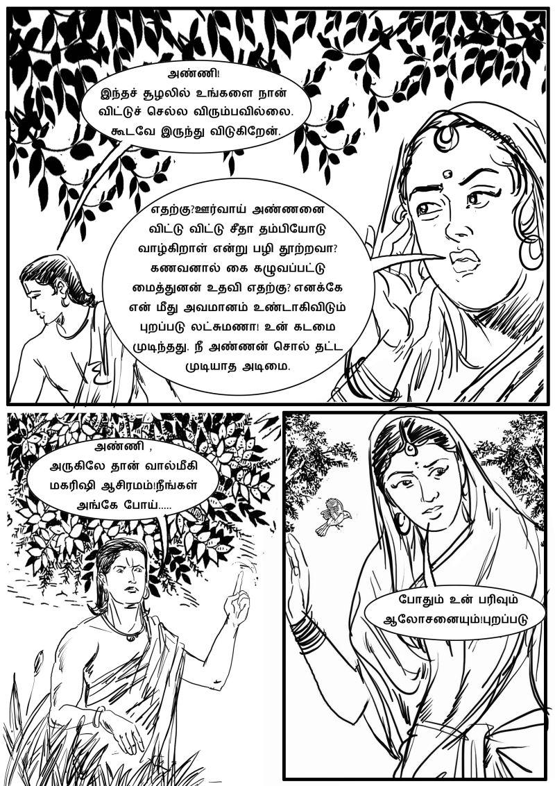 சீதாயணம் படக்கதை -7   சி. ஜெயபாரதன், கனடா     [சென்ற வாரத் தொடர்ச்சி]