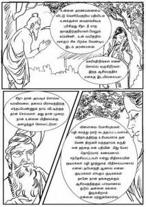 Scene -19