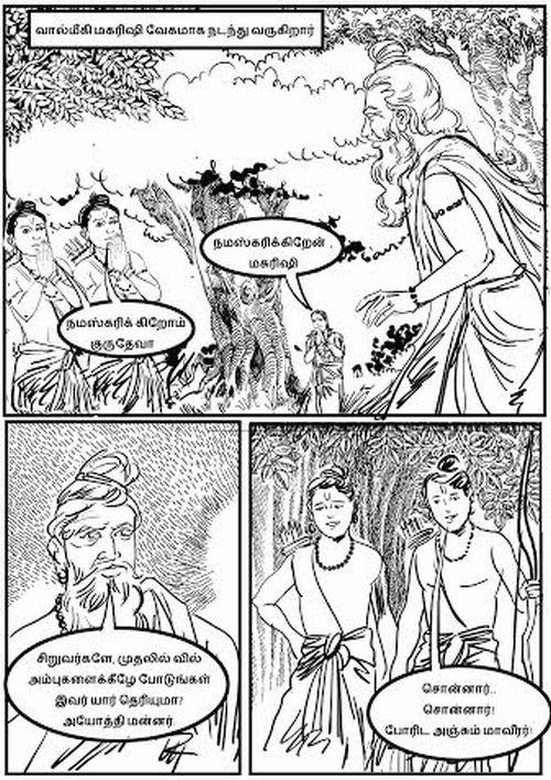 சீதாயணம் நாடகப் படக்கதை – 22