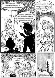 Seethayanam -48