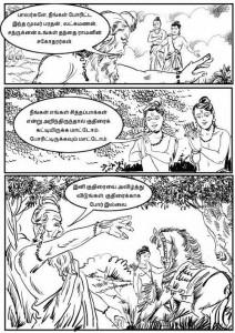 Seethayanam -49