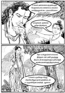 Seethayanam -50