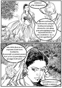 Seethayanam -51