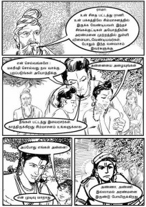 Seethayanam -52