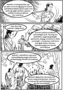Seethayanam -56