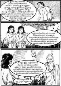 Seethayanam -57