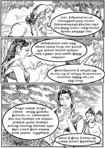 Seethayanam -58