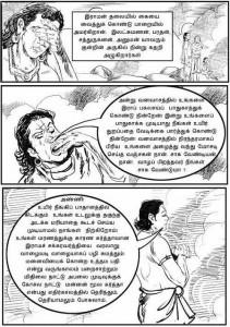 Seethayanam -61