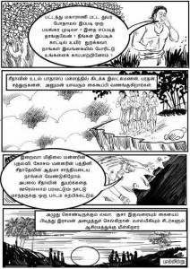 Seethayanam -62