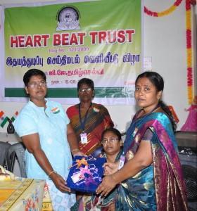 Heartbeat -2