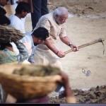 Modi-Lead_2192688g