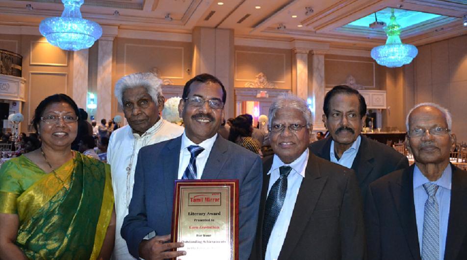 கனடா தமிழ் மிரர் பத்திரிகையின் விருது வழங்கும் விழா