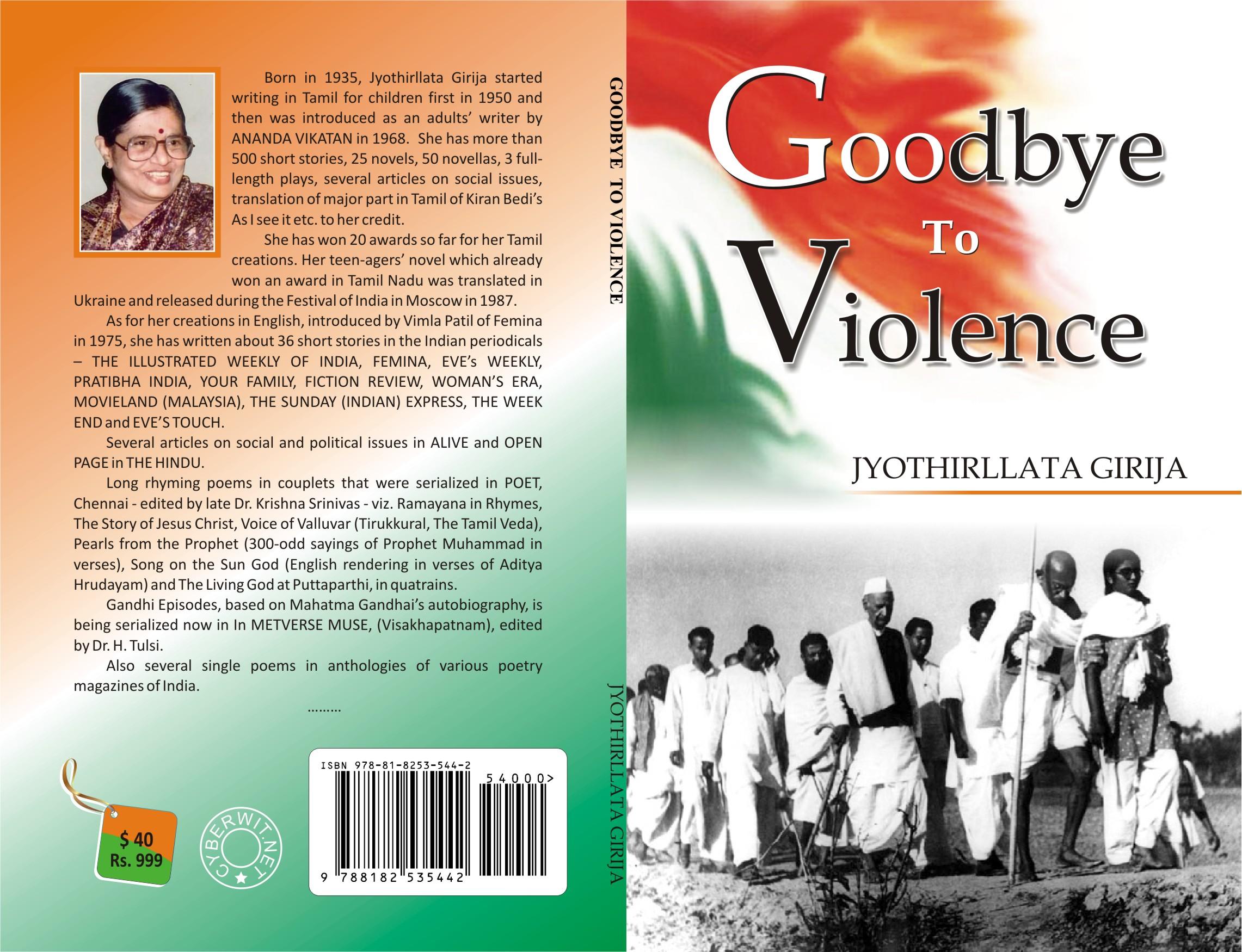 Goodbye to Violence – A transcreation of Jyothirllata Girija novel Manikkodi – Published