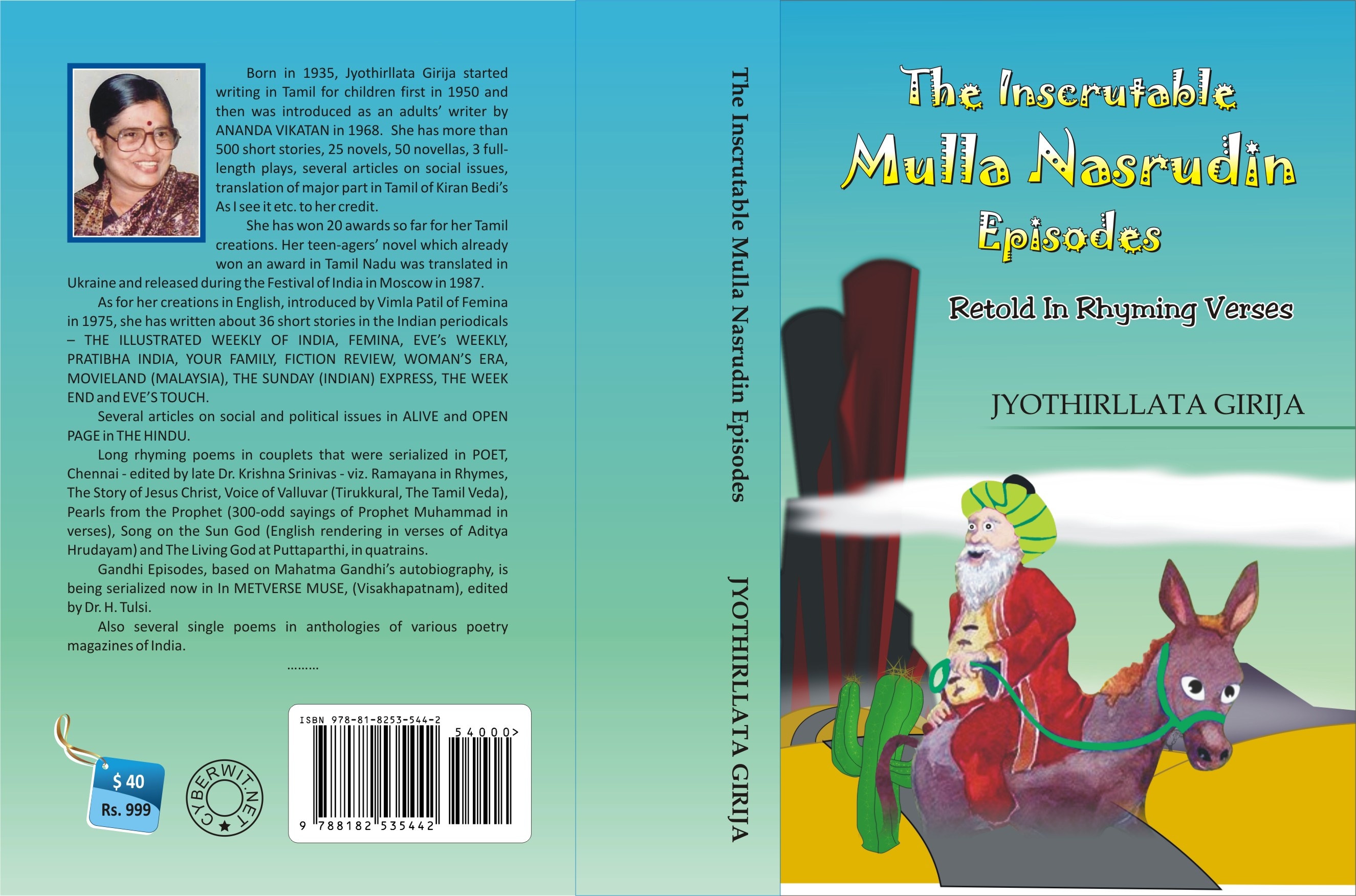 Muylla Nasrudin Episodes by jothirlatha Girija