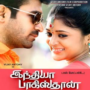India-Pakistan-Tamil-Movie