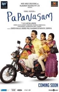 Papanasam_poster
