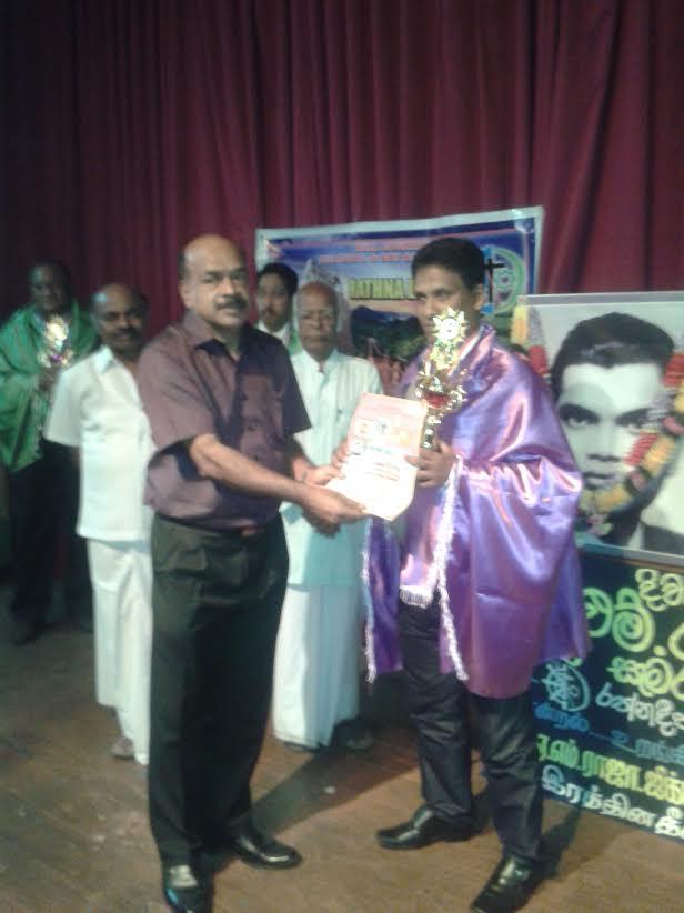 இரத்தின தீபம் விருது விழா