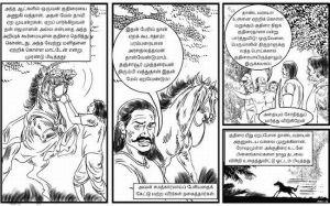 Ponniyin Selvan -13