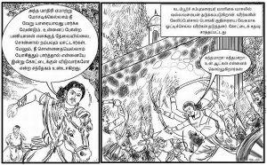 Ponniyin Selvan -15