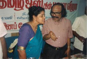 Rajewari & Jeyakanthan