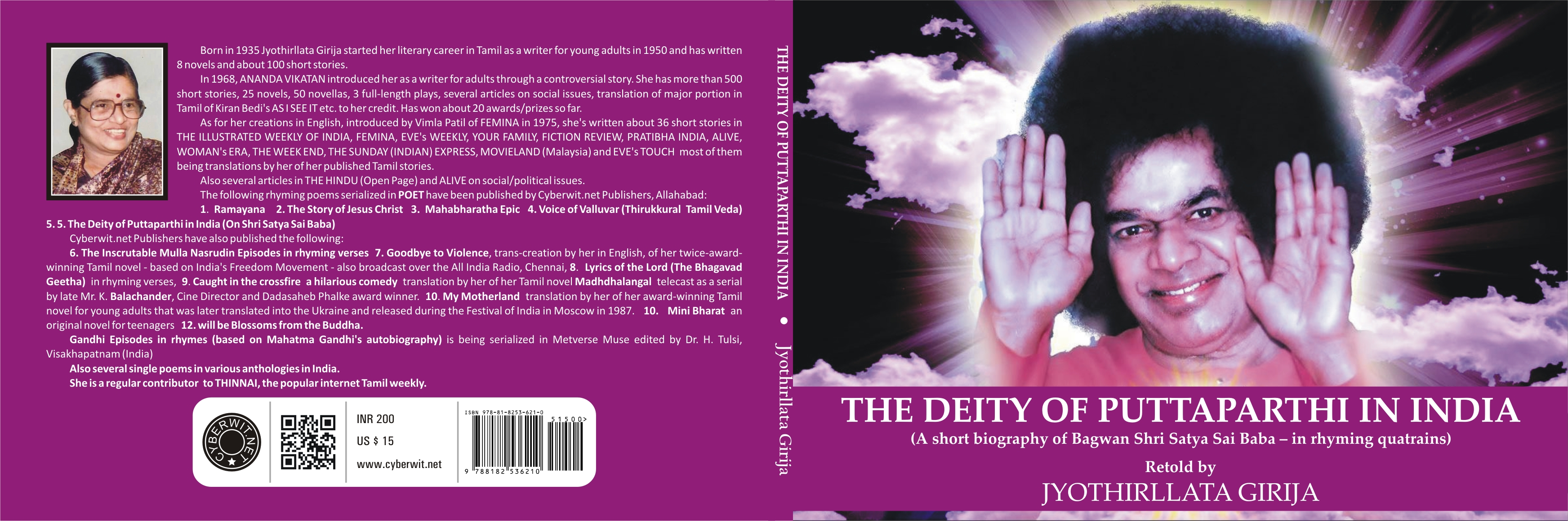 The Deity of Puttaparthi in India