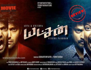 Yatchan-Movie-Review-300x229