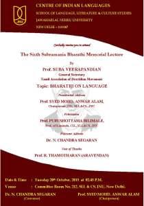 BML Invitation Eng