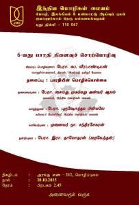 BML Invitation Tam