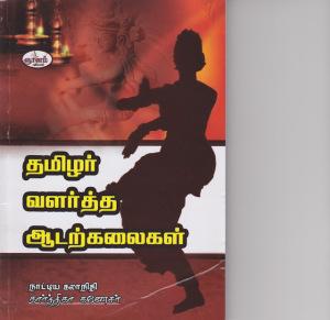 Karthika Book01