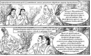 Ponniyin Selvan -19