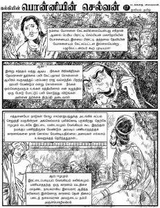 Ponniyin Selvan -30