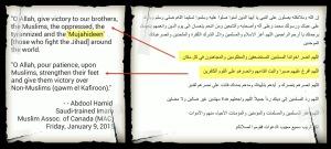 Sermon-Arabic-English