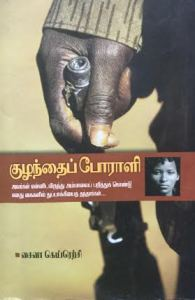 Book Cover01