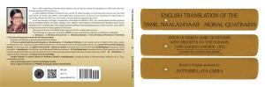 NAALADIYAAR Cover jan. 13