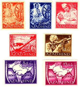 Netaji Stamps