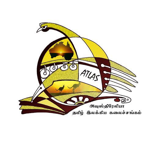 ATLAS Logo01