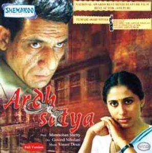 ardh_satya-film