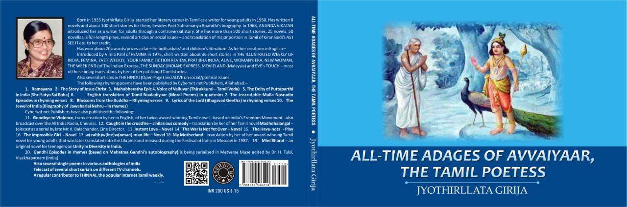 English translation in poetical genre of Avvaiyaar's poems
