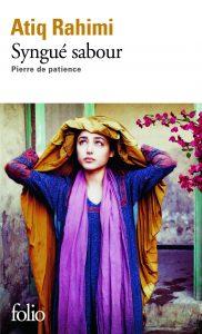 Pierre de patience