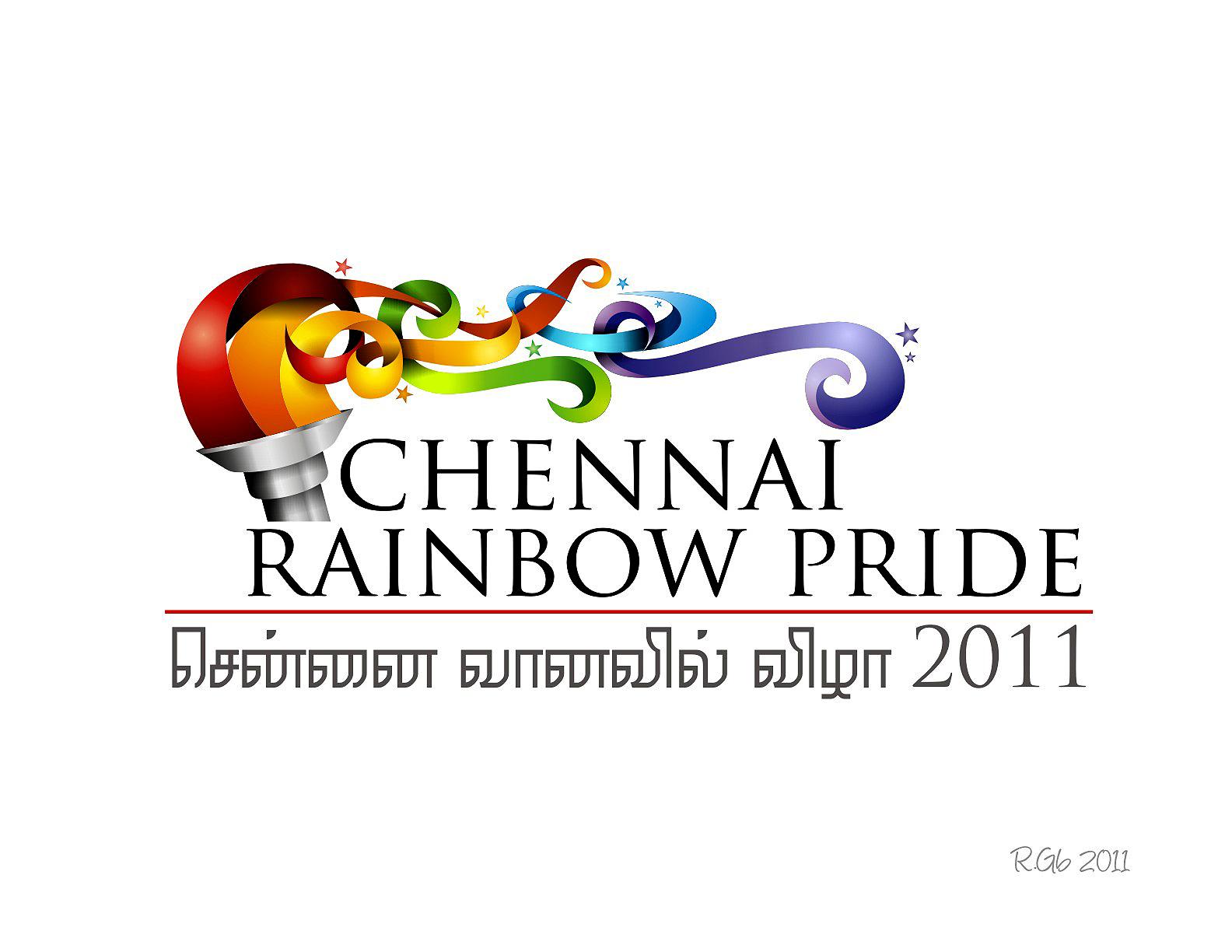 சென்னை வானவில் விழா – 2011