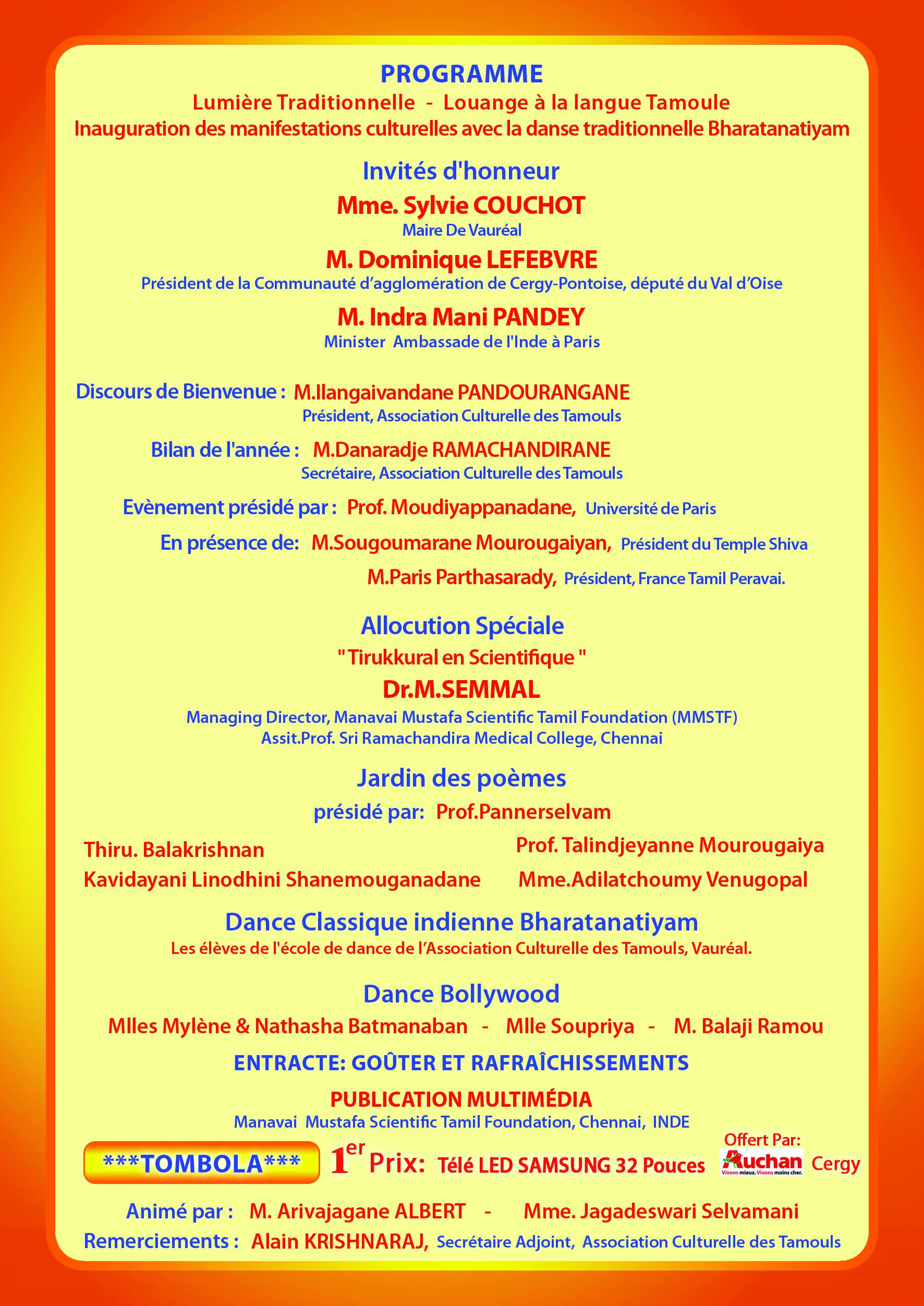 வொரையால் தமிழ்க்கலாச்சார மன்றத்தின் 8 -ஆம் ஆண்டு விழா …தமிழோடு வாழ்வோம்