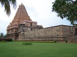 தொடுவானம்  99. கங்கைகொண்ட சோழபுரம்