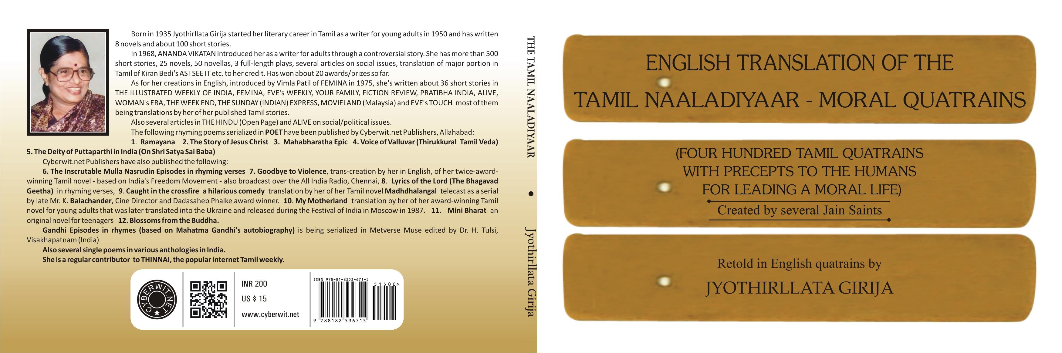 English translation of Tamil Naaladiyaar