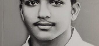 நடிகர் சிவகுமாரின் கொங்கு தேன் – ஒரு பார்வை