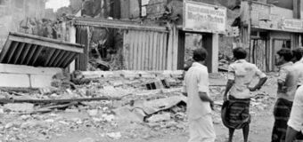 நனவிடை தோய்தல்: 1983 கறுப்பு ஜூலையும் ஊடக வாழ்வு அனுபவமும்