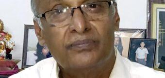 எஸ். சாமிநாதன் விருது